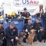 Американский поисково-спасательный отряд